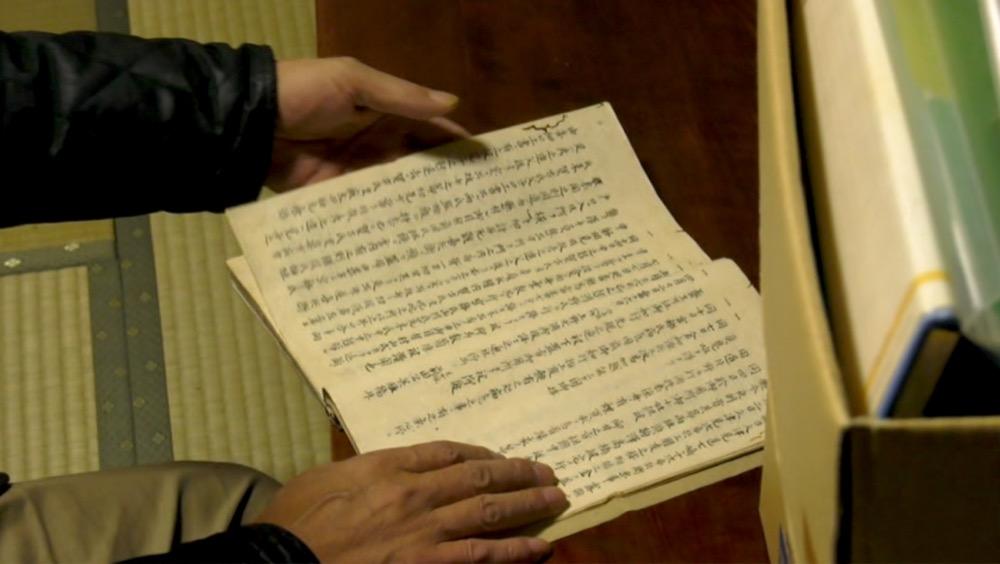 江戸時代、大聖寺藩士たちの坂網鴨猟